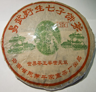A patty of 1993 pu-erh tea